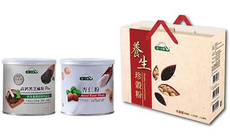 養生珍穀粉禮盒-杏仁粉250g X1罐+高鈣黑芝麻粉PLUS 250g X1罐