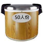 【艾來家電】【分期0利率+免運】寶馬50人份牌營業用電子保溫飯鍋 SHW-888