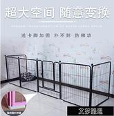 寵物圍欄 寵物狗狗圍欄室內隔離小型犬泰迪中大型犬金毛兔子柵欄家用狗籠子