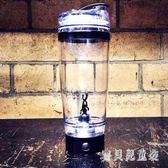 自動電動攪拌杯 搖搖杯健身運動水杯搖杯 BF3449『寶貝兒童裝』