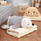 卡通抱枕被子兩用午睡枕頭汽車辦公室珊瑚絨腰靠枕靠墊空調被毯子