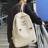 中學生書包男復古ins初中生高中生帆布雙肩包女休閒校園背包 - 風尚3C
