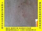 二手書博民逛書店罕見適應與嫻熟Y337121 吳偉士 著 張孟休 譯 商務印書館 出版1937
