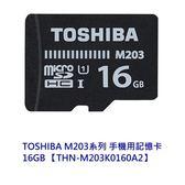 【新風尚潮流】TOSHIBA M203 Micro-SD 記憶卡 U1 16GB THN-M203K0160A2