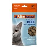 【K9 Natural 】凍乾天然零食 貓咪營養零食 牛肉 (寵物零食 貓零食)