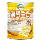 博能生機~優蛋白素A+700g/罐 (奶素)