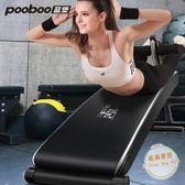 折疊仰臥板藍堡仰臥起坐健身器材家用減肚子仰臥板多功能折疊運動男女腹肌jy【限時好康八折】
