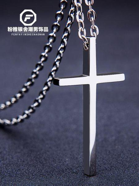 免費刻字十字架項鍊男士鈦鋼情侶學生吊墜潮男女款耶穌基督教掛件