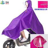 斐雨電瓶車雨衣單人自行車成人透明雙帽檐加大加厚雨披 萬客居