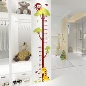 身高墻貼樹芽寶寶身高貼3D亞克力立體墻貼幼兒園身高尺兒童房墻紙貼畫 伊羅鞋包