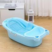嬰兒浴盆 洗澡盆新生兒可坐躺大號加厚寶寶沐小孩兒童浴桶洗澡 QG1908『優童屋』