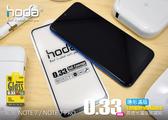出清 hoda 原廠貨 紅米NOTE 7/7 Pro 保護貼 2.5D隱形滿版 高透光 9H鋼化玻璃 疏油疏水