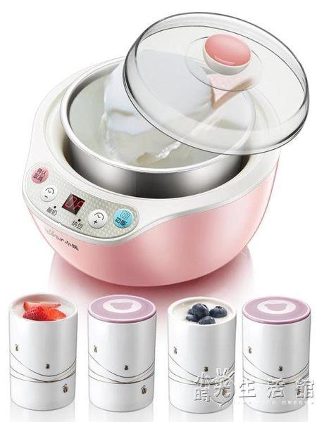 酸奶機家用小型全自動陶瓷分杯多功能自制米酒納豆發酵   小時光生活館