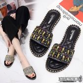 平底拖鞋 新款平底平跟防滑孕婦一字拖時尚外穿韓版涼拖潮