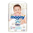 【 現貨 】Natural Moony 日本頂級版紙尿褲 褲型 M號 - 138片(46片 X 3包)