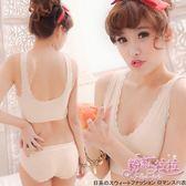 粉紅拉拉*【PV2290】舒適無鋼圈→美胸/舒壓睡眠內衣‧附贈胸墊。膚色
