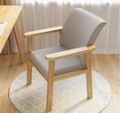 家用簡約實木電腦椅舒適學生學習椅寫字椅書桌椅臥室凳子靠背椅子 南風小鋪