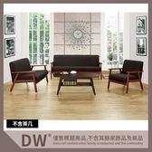 【多瓦娜】亞克黑色布沙發(全組)SF001深色架 19031-514002