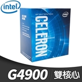 【南紡購物中心】Intel 第八代 Celeron G4900 雙核心處理器《代理商貨》
