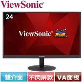 [限時限量下殺] ViewSonic優派 24型 VA廣視角螢幕 VA2403-H