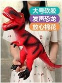 超大號仿真軟膠恐龍玩具電動