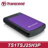 【免運費】Transcend 創見 StoreJet 25H3P 1TB USB3.0 軍規級 防震行動硬碟 (TS1TSJ25H3P) 1T SJ25H3P