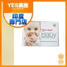 Mysore 檀香嬰兒柔膚皂 Baby Soap 75g   邁索爾 印度 【YES 美妝】