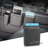 汽車高速卡片夾插卡器車用卡夾車載卡槽多功能收納改裝用品通用