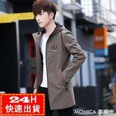 現貨五折 風衣 外套男韓版修身青少年夾克薄款學生潮流帥中長款風衣   6-19