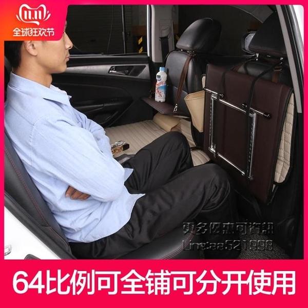 車載床墊汽車後排睡墊轎車SUV非充氣車後座床摺疊床車內睡覺神器【果果新品】