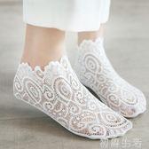 夏季淺口低筒蕾絲襪子女士日系花邊短襪網格透氣船襪女純棉底防滑 初語生活