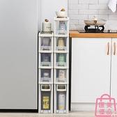 廚房夾縫置物架塑料衛生間縫隙收納柜冰箱置物柜