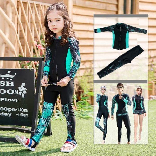 【優選】兒童泳衣女孩連體防曬長袖男童水母衣潛水服