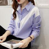 條紋襯衫女2019秋新款時尚寬鬆加絨襯衣上衣港味長袖洋氣小衫