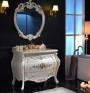 浴櫃 仿古歐式衛生間洗臉盆衛浴櫃橡木組合實木浴室櫃落地櫃洗手台盆DF 全館免運