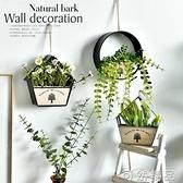 創意牆面上裝飾品壁掛田園牆壁臥室房間花卉仿真植物花盆壁飾花籃 雙12全館免運