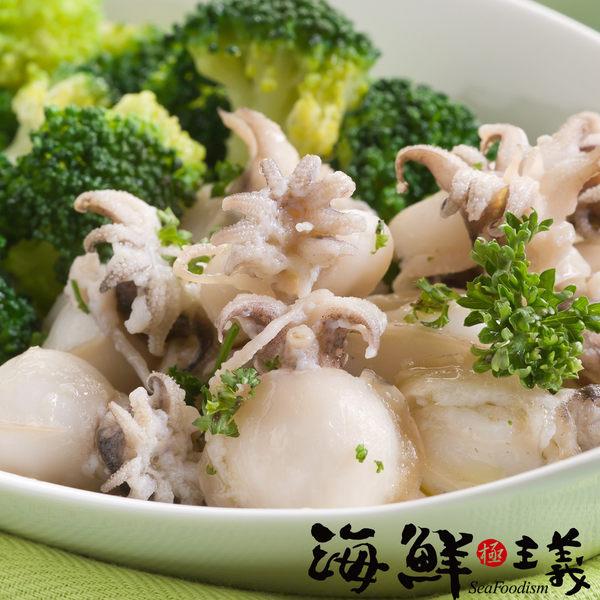 【海鮮主義】一口花枝(350G/包)