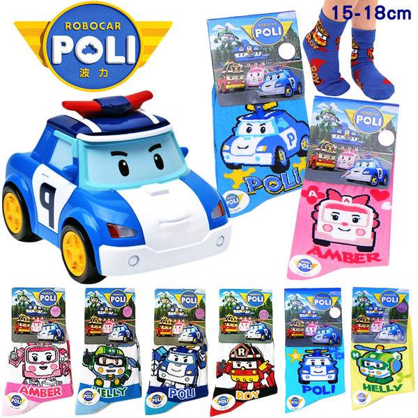 POLI 救援小英雄 波力 羅伊 赫利 安寶 童襪 條紋款 可挑款 顏色隨機出貨 15-18cm 1/2襪