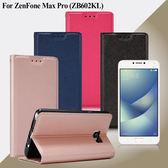 Xmart for 華碩 ZenFone Max Pro ZB602KL 鍾愛原味磁吸皮套 四色任選 桃紅 黑色 藍色 玫瑰金