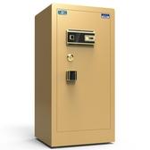 虎牌保險櫃家用大型辦公密碼指紋保險箱全鋼防盜入牆安全平門新品ATF 艾瑞斯居家生活