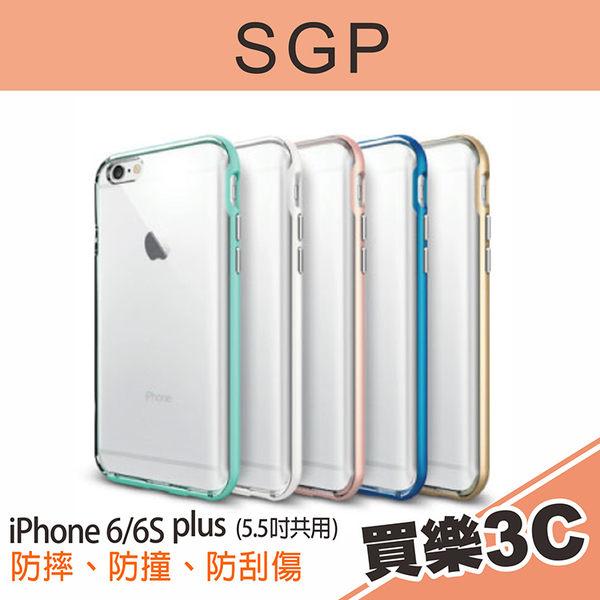 SGP Spigen iPhone 6 Plus / 6S Plus 複合式邊框透明保護殼組,Neo Hybrid EX,Apple 蘋果5.5吋共用