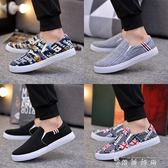 鞋子男鞋豆豆休閒鞋夏季帆布鞋一腳蹬懶人板鞋老北京布鞋工作軟底 時尚潮流