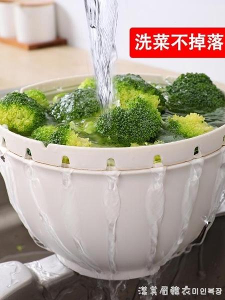 切菜神器家用廚房多功能切菜器土豆絲水果切片機檸檬蔬菜切割器 美眉新品