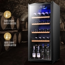 AUX/奧克斯 JC-215AD電子恒溫恒濕紅酒櫃家用冰吧 茶葉冷藏櫃雪茄 JD美物居家