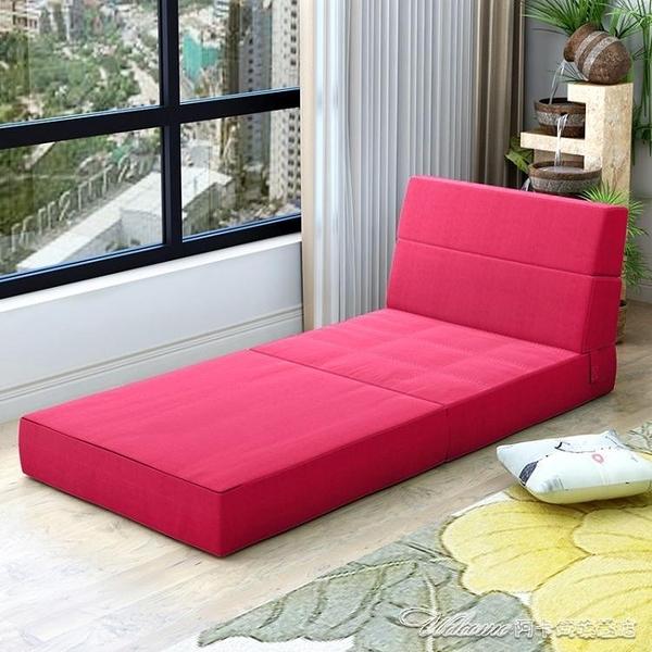 摺疊床 簡易摺疊墊午睡床辦公室單人午休床榻榻米懶人沙發瑜伽墊學生睡墊 阿卡娜