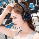 頭戴式耳機藍芽耳機頭戴式無線雙耳手機電腦通用游戲帶麥音樂耳麥 雲朵走走