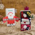 【Alice Shop 愛麗絲】聖誕節 交換禮物 聖誕老人3件組禮盒 長襪  襪子好暖 襪子 【pg54150910】預購