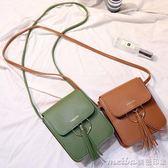 新款流蘇手機包女包斜挎包迷你小包包百搭單肩包小方包手機袋 美芭