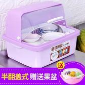 新款塑料碗柜廚房瀝水碗架放碗碟架帶蓋碗筷餐具收納盒碗盤置物架推薦【店慶85折促銷】