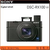 送64GB+副電+座充+復古皮套+鋼化貼【福笙】SONY RX100VI RX100M6 (索尼公司貨)